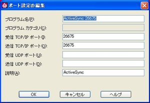 Mc5_1